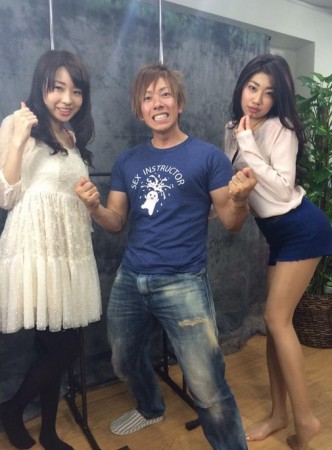 Japanese Adult Industry