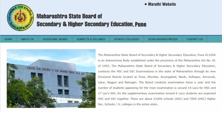 Maharashtra SSC results 2015