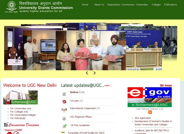 UGC releases the list of fake universities in India