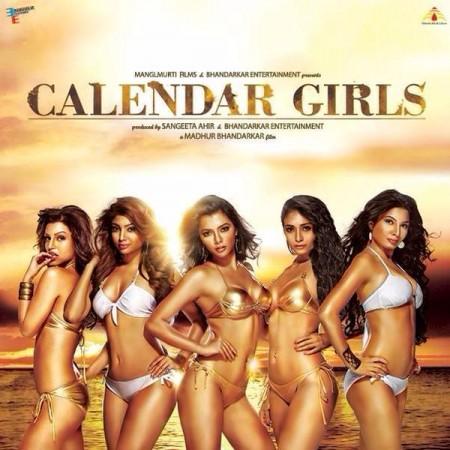 'Calendar Girls'