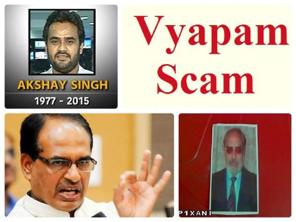 Vyapam Scam