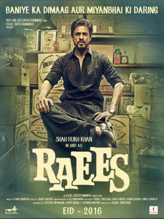 Shah Rukh Khan's First Look in 'Raees'