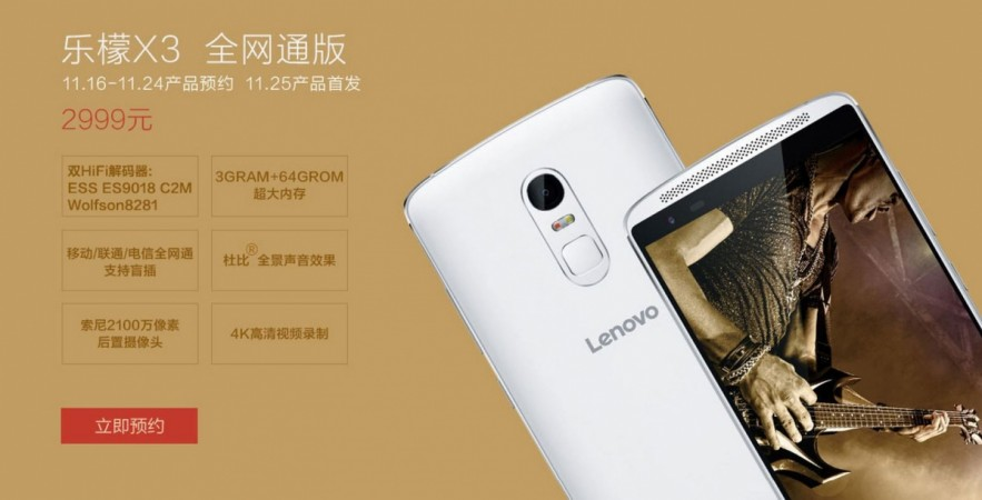 Lenovo Vibe X3, X3 Youth series launched in China; price, specifications