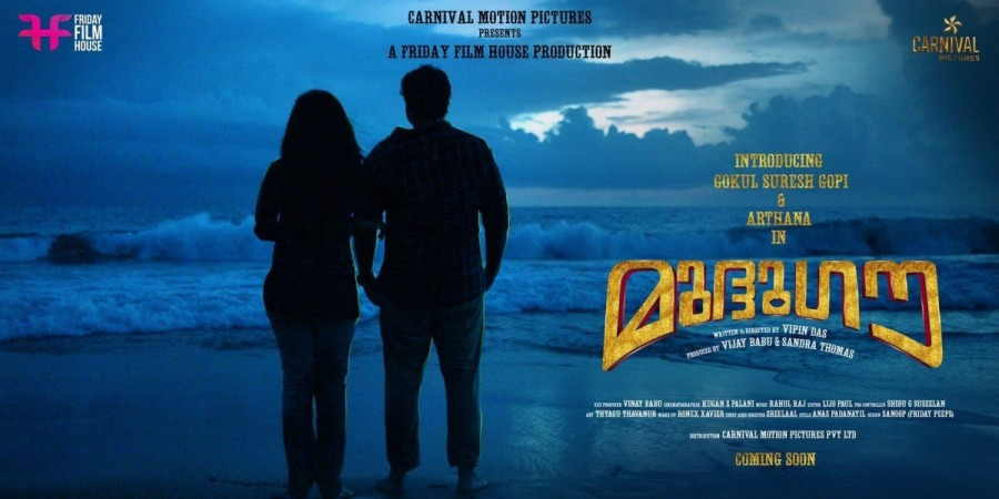 Muthugauv first look poster