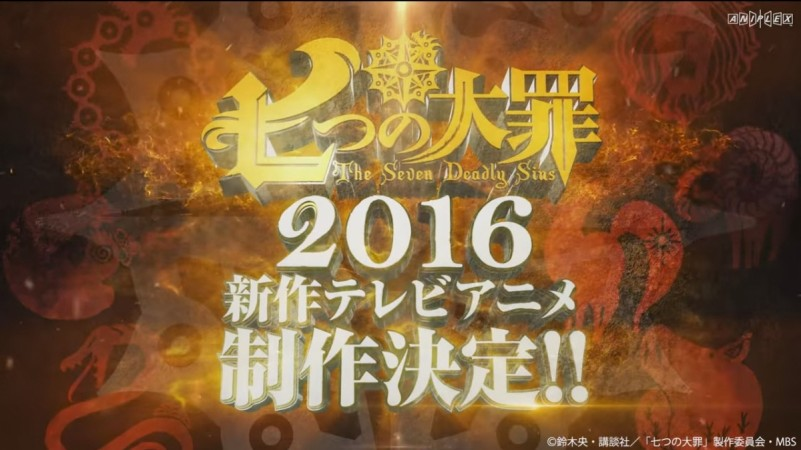 The Seven Deadly Sins 2016 title card