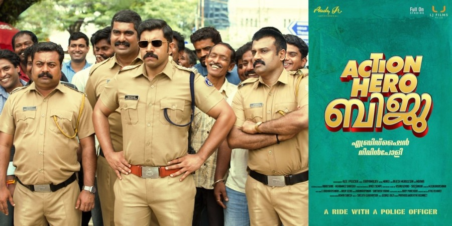 Action Hero Biju Box Office Collection