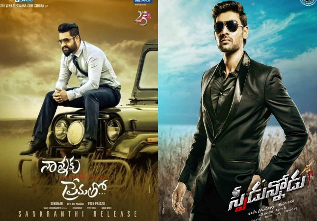 Nannaku Prematho and Speedunnodu