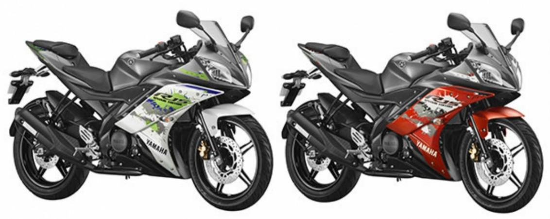 Yamaha Mg Price In India