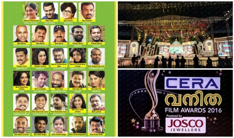 Vanitha - Cera Film Awards 2016