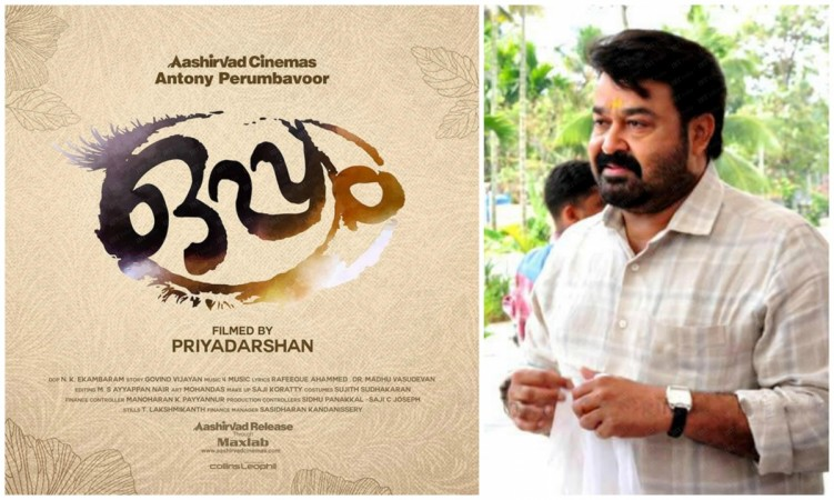 Oppam Malayalam movie