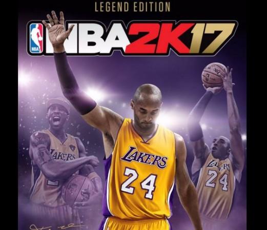NBA 2K 2K17