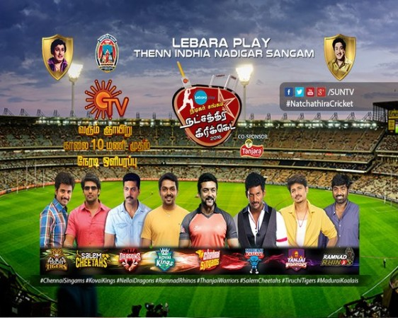 Nadigar Sangam celebrity cricket tournament Live: Chennai Singams