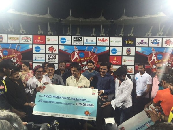 Nadigar Sangam Cricket Tournament