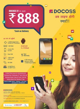 After Freedom 251, Docoss X1 offers Android smartphone at dirt cheap price: Is it a scam?