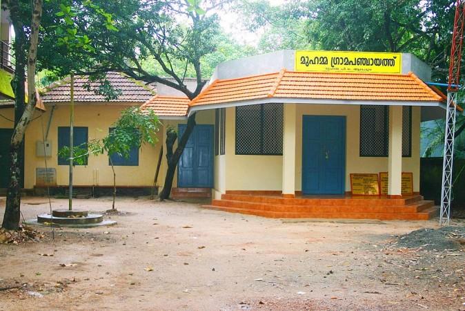 Panchayat office, kerala