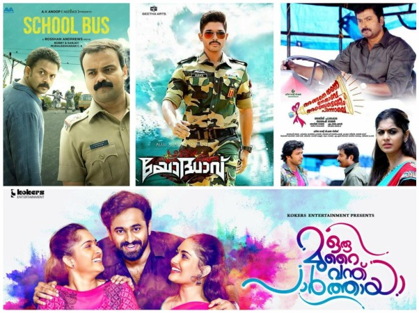 Friday Malayalam releases