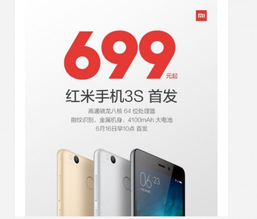 Xiaomi launches Redmi 3S with Qualcomm Snapdragon 430 CPU; price, specifications