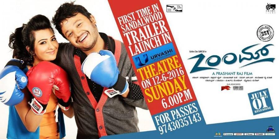 Kannada movie 'Zoom' review: What critics say about Ganesh, Radhika