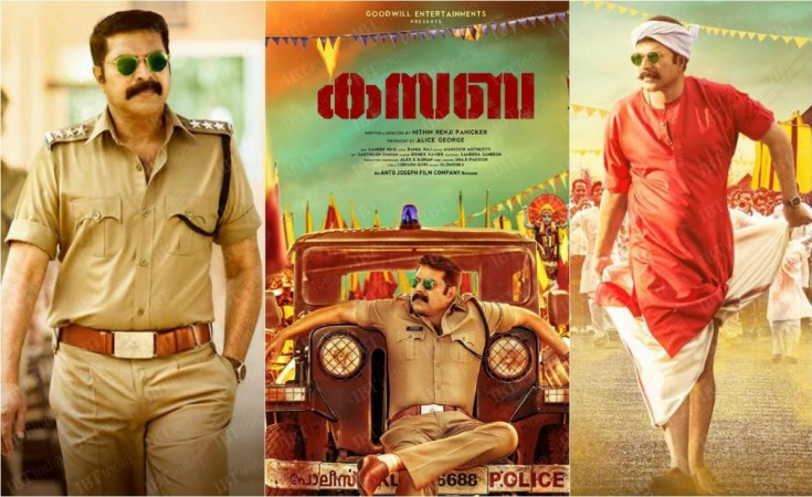 Check Kasaba audience review