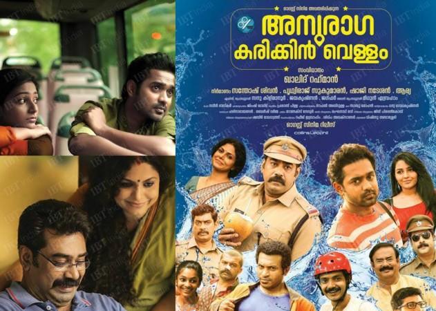 Anuraga Karikkin Vellam Celebrity Review