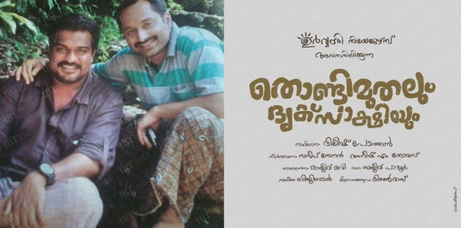 Dileesh Pothan and Fahadh Faasil join hands again