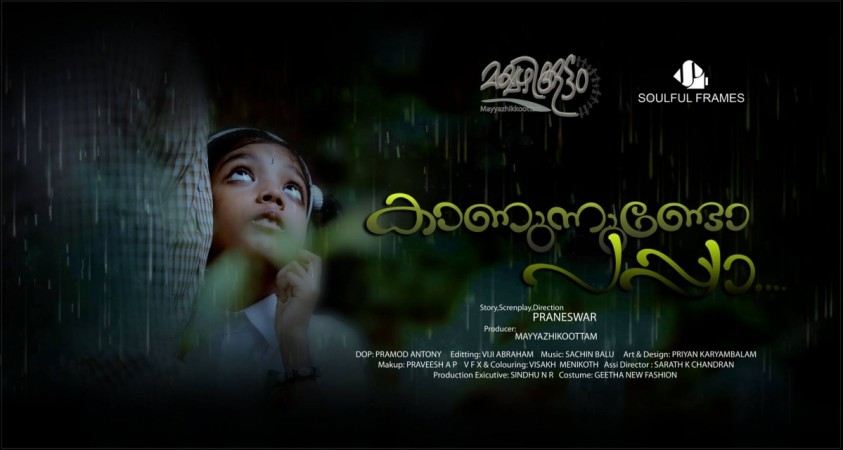 Malayalam Short Film Kanunnundo Pappa Gets Amazing Reviews From