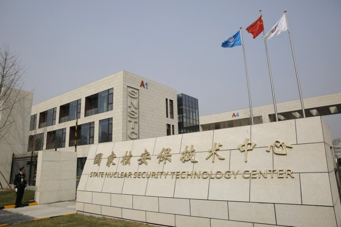 China nuclear centre