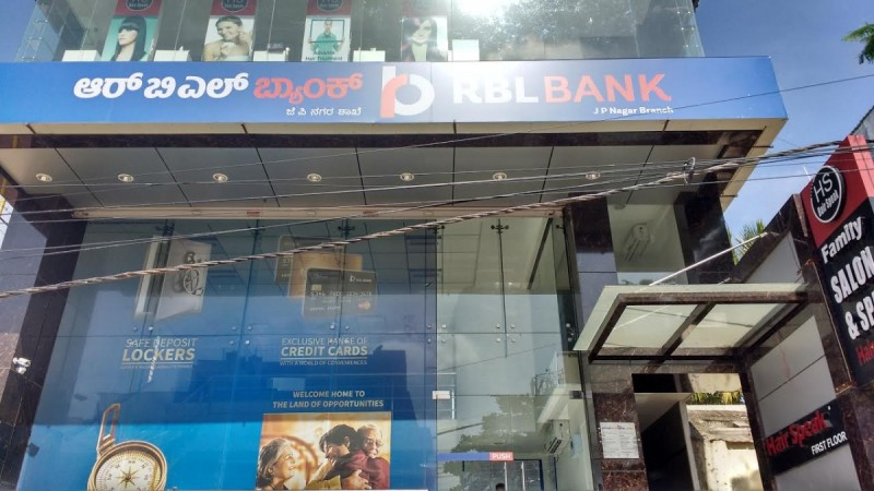 rbl bank ipo bse listing stock share bank public issue offer retail price band listing