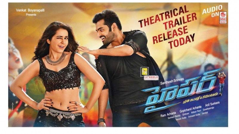 Ram and Raashi in Hyper