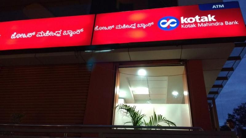 kotak mahindra bank kotak mf uday kotak schemes debt equity investors lti facility branch atm