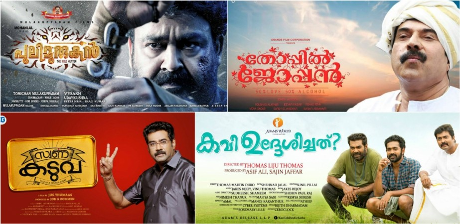 Malayalam October Releases