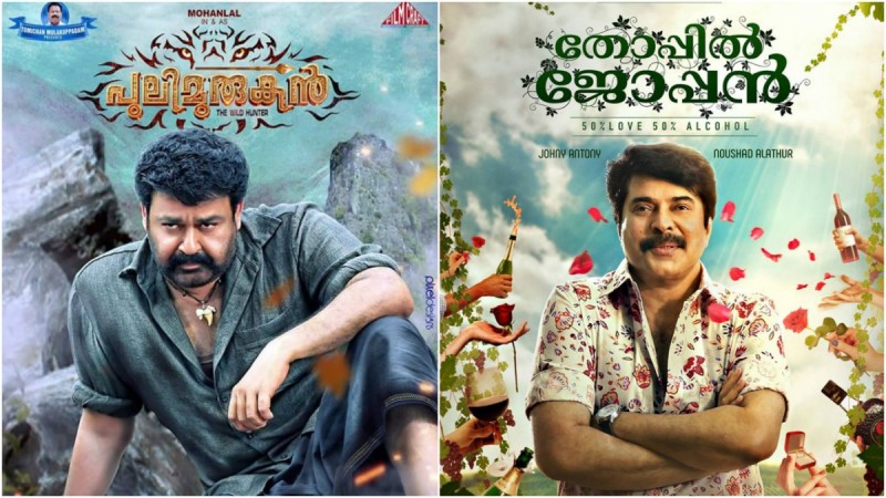 Kerala Box office: Pulimurugan and Thoppil Joppan day one collection