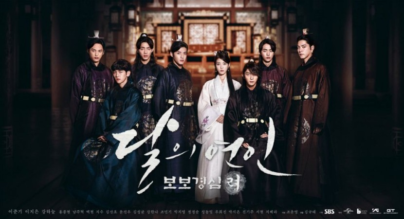 Moon Lovers Scarlet Heart Ryeo season 2 release date, spoilers, cast