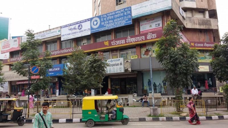 pnb punjab national bank pay commission loans employees loans deposits bank branch bengaluru bangalore
