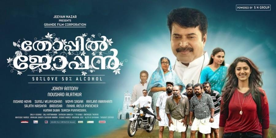 Watch Thoppil Joppan trailer