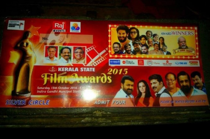 Kerala State Film Awards 2015 entry ticket