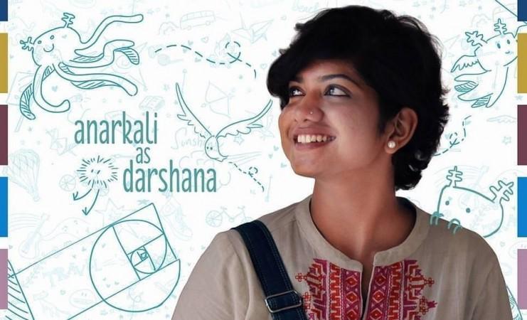 Anarkali Marikar in Aanandam