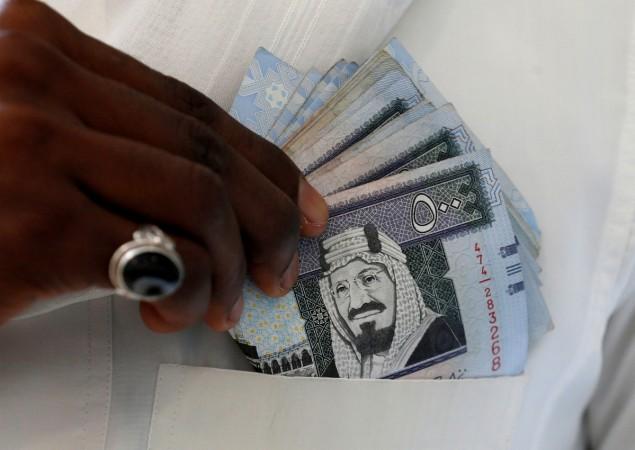 Saudi riyal banknotes