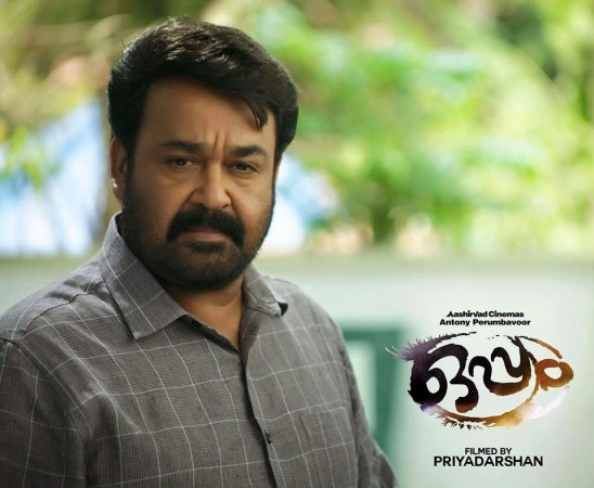 Mohanlal meets two visually challenged kids