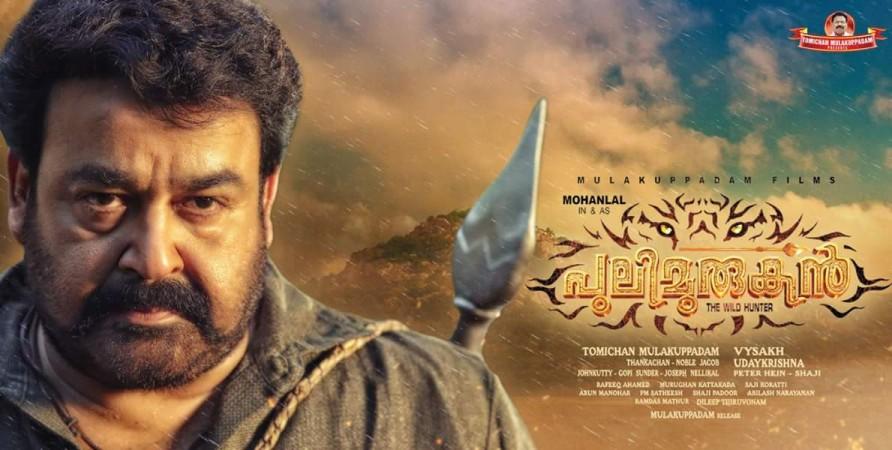 Us Malayalam Box Office Mohanlal S Oppam And Pulimurugan Among