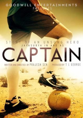 jayasurya captain