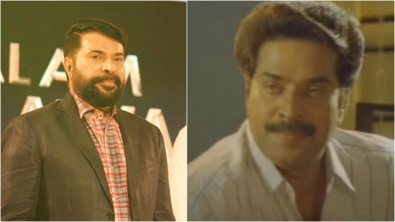 Mammootty as a college professor in his next