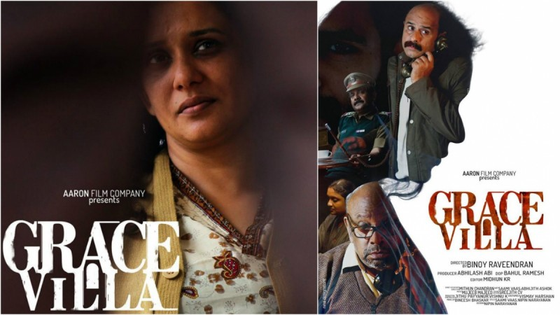 Grace Villa Malayalam short film