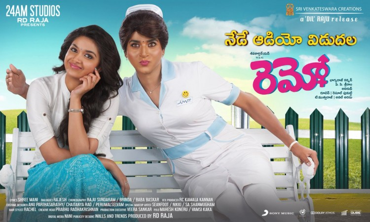 Remo Telugu audio launch poster