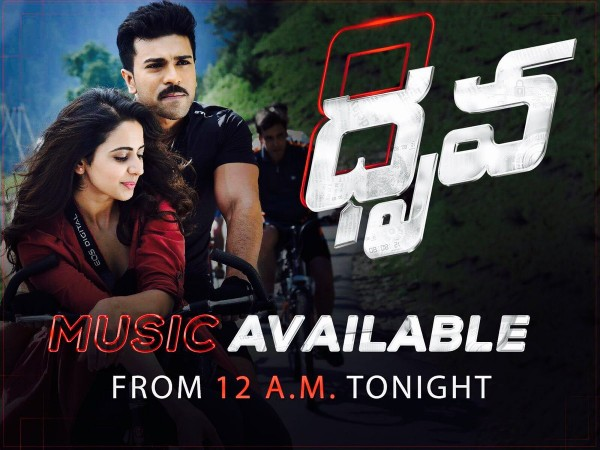 Ram Charan and Rakul Preet Singh in Dhruva