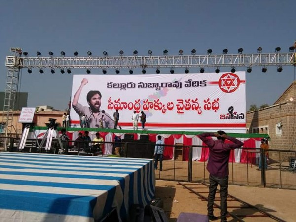 Stage set for Pawan Kalyan's public meeting in Anantapur