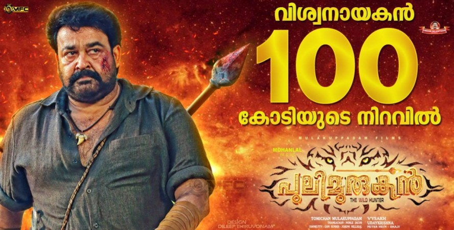 Pulimurugan makes good business in the US and the UK
