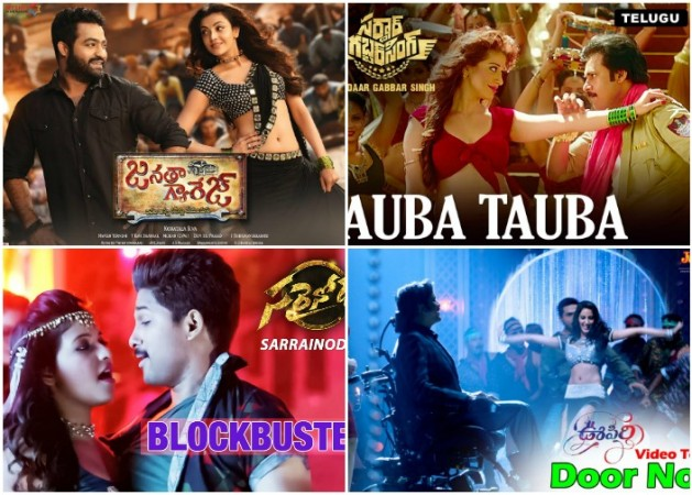 Best of Tollywood 2016: Top 14 Hottest/popular Telugu item songs of the year