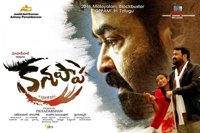 Mohanlal's Oppam Telugu version Kanupapa release date out