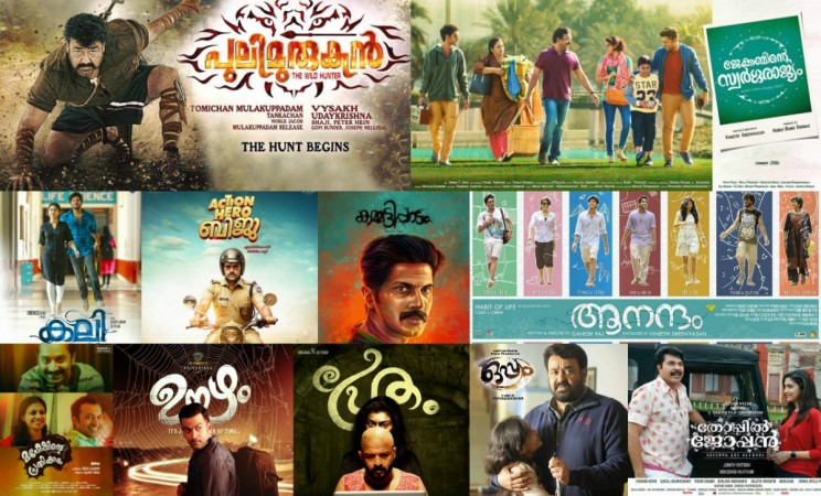 Top 14 best performed movies in Malayalam in 2016